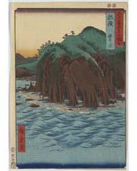 Echigo, Photograph 01356V by Andō, Hiroshige