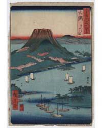 Ōsumi, Photograph 01360V by Andō, Hiroshige