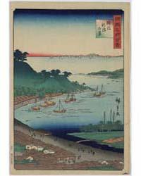 Echigo Niigata No Kei, Photograph 01365V by Utagawa, Hiroshige