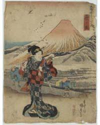 Hara No Zu, Photograph 01430V by Utagawa, Toyokuni