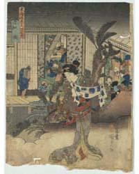 Akasaka No Zu, Photograph 01434V by Utagawa, Toyokuni
