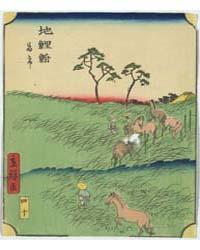 Chiryū, Photograph 01439V by Utagawa, Hiroshige