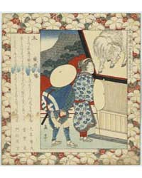 Hitsuji Kuramae Hachiman, Photograph 014... by Yajima, Gogaku