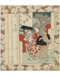 Washi Myōjin, Photograph 01448V by Yajima, Gogaku