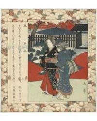 Tatsu Ueno Sannō, Photograph 01450V by Yajima, Gogaku