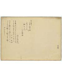 Yanagi No Kezuribana, Photograph 01456V by Katsushika, Hokusai