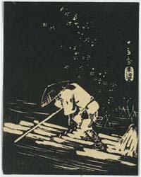 Hanaikada, Photograph 01468V by Andō, Hiroshige