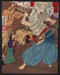 Oda Nobunaga, Photograph 01508V by Taiso, Yoshitoshi