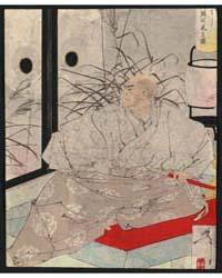 Taira No Kiyomori, Photograph 01509V by Taiso, Yoshitoshi
