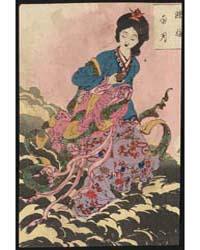 Jōga Hongetsu, Photograph 01512V by Taiso, Yoshitoshi