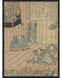 Hachidaime Ichikawa Danjūrō No Sinie, Ph... by Library of Congress