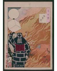 Enchū No Tsuki, Photograph 01534V by Taiso, Yoshitoshi