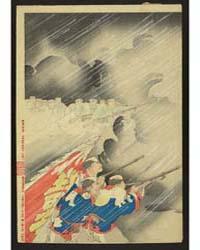 Ikaiei Kōgeki, Photograph 01546V by Hashimoto, Chikanobu