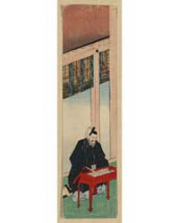 Sugawara No Michizane, Photograph 01558V by Library of Congress