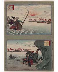 Nasu No Yoichi Naozane to Atsumori, Phot... by Adachi, Ginkō