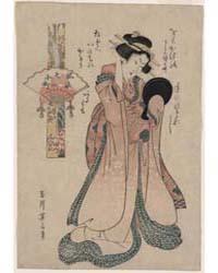 Kiyomizu Komachi, Photograph 01585V by Kikukawa, Eizan