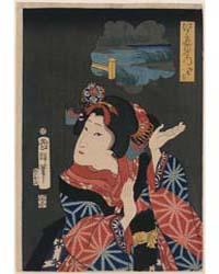 Oshichi, Photograph 01586V by Utagawa, Kuniteru