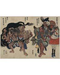 Raikō Sitennō to Kidōmaru, Photograph 01... by Utagawa, Toyokuni