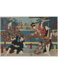 Ibaragiya Denzō Ibaragiya Kokonoe Akita ... by Utagawa, Toyokuni