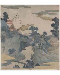 Fuji No Yūkei, Photograph 01764V by Utagawa, Kuniyoshi