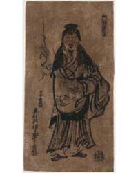 Sugawara Mitizane Zō, Photograph 01766V by Okumura, Masanobu