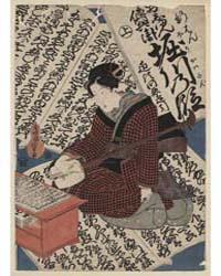 Oshun Denbei Horikawa No Dan, Photograph... by Utagawa, Toyokuni