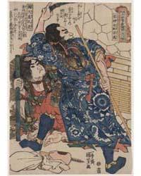 Mōtōsei Kōmei Unri Kōngō Sōman Dokkasei ... by Utagawa, Kuniyoshi