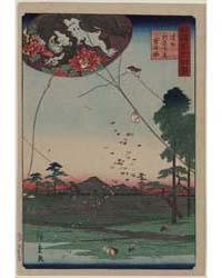Enshū Akiba Enkei Fukuroi No Tako, Photo... by Utagawa, Hiroshige
