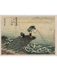 Kōshū Kajikazawa, Photograph 01808V by Katsushika, Hokusai