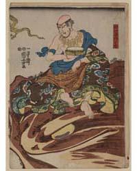 Nakasaina Sonja, Photograph 01927V by Utagawa, Kuniyoshi