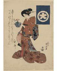 Asagao No Hachi O Motsu Bijin, Photograp... by Utagawa, Kuniyasu