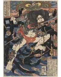 Rōri Hakuchō Chōjun, Photograph 01967V by Utagawa, Kuniyoshi