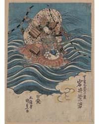 Iwai Shijyaku No Mukan No Tayū Atsumori,... by Utagawa, Toyokuni