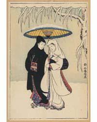 Secchū Aiaigasa, Photograph 01980V by Suzuki, Harunobu