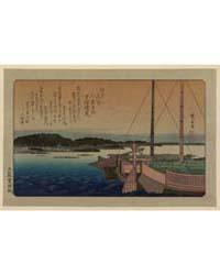 Shibaura No Seiran, Photograph 02010V by Andō, Hiroshige