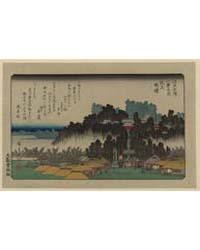 Ikegami No Banshō, Photograph 02016V by Andō, Hiroshige
