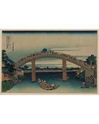 Fukagawa Mannenbashi Shita, Photograph 0... by Katsushika, Hokusai