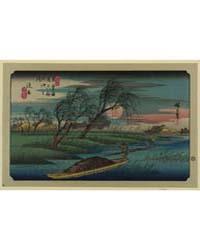 Seba, Photograph 02029V by Andō, Hiroshige