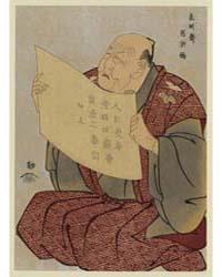 Shinozuka Uraemon No (Miyako Za) Kōjō Zu... by Tōshūsai Sharaku