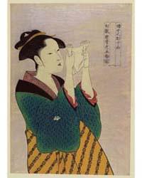 Fumiyomu Onna, Photograph 02055V by Kitagawa, Utamaro