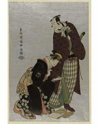 Yodaime Matsumoto Kōshirō No Yamato No Y... by Tōshūsai Sharaku