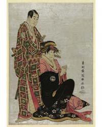 Sawamura Sōjūrō to Segawa Kikunojō, Phot... by Tōshūsai Sharaku