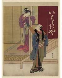 Mitate Rajōmon, Photograph 02078V by Suzuki, Harunobu