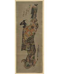 Playing with a Puppet, Photograph 02145V by Okumura, Masanobu