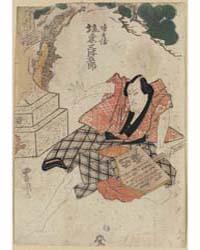 Bandō Mitsugorō No Tokubei, Photograph 0... by Utagawa, Toyokuni