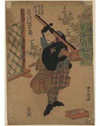 Ichikawa Danjūrō No Kaya No Sanpei Yōmyō... by Utagawa, Toyokuni