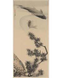 Matsu No Shita No Koi, Photograph 02198V by Maruyama, Ōkyo