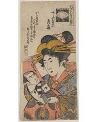 Ōgiya Uchi Hanaōgi, Photograph 02221V by Library of Congress