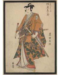 Sandaime Bandō Hikosaburo No Saemon Suke... by Utagawa, Toyokuni