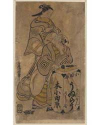 Ichikawa Danjūrō to Ichikawa Monnosuke, ... by Torii, Kiyomasu